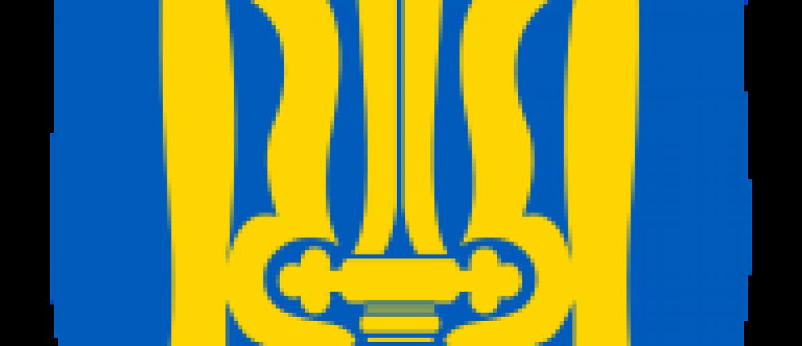 Organization_of_Ukrainian_Nationalists-M.svg